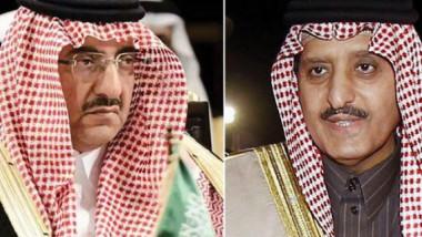 اعتقال ولي العهد السابق وشقيق الملك السعودي بتهمة الخيانة