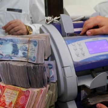 مصرف الرشيد: مستمرون بدفع رواتب موظفي الدولة