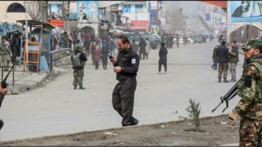 «داعش» يتبنى اعتداء اوقع 29 قتيلا في كابول
