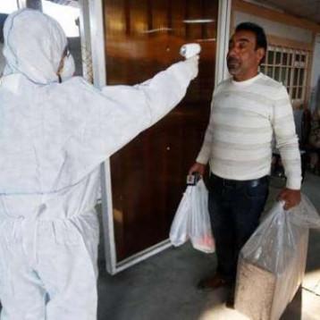 النفط : تخصص 100 مليون دينار للمؤسسات الصحية في بغداد