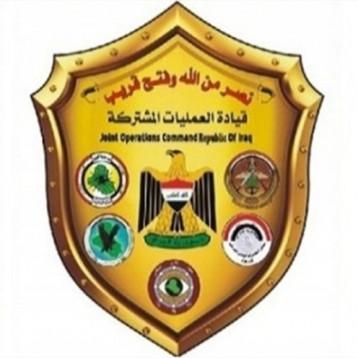 العمليات المشتركة: التحالف الدولي يسلم مقر المستشارين الفرنسيين في بغداد