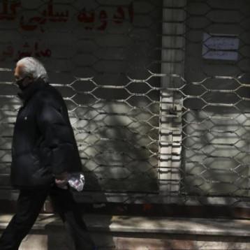 ايران تستأنف السبت المقبل الأنشطة الاقتصادية باستثناء طهران