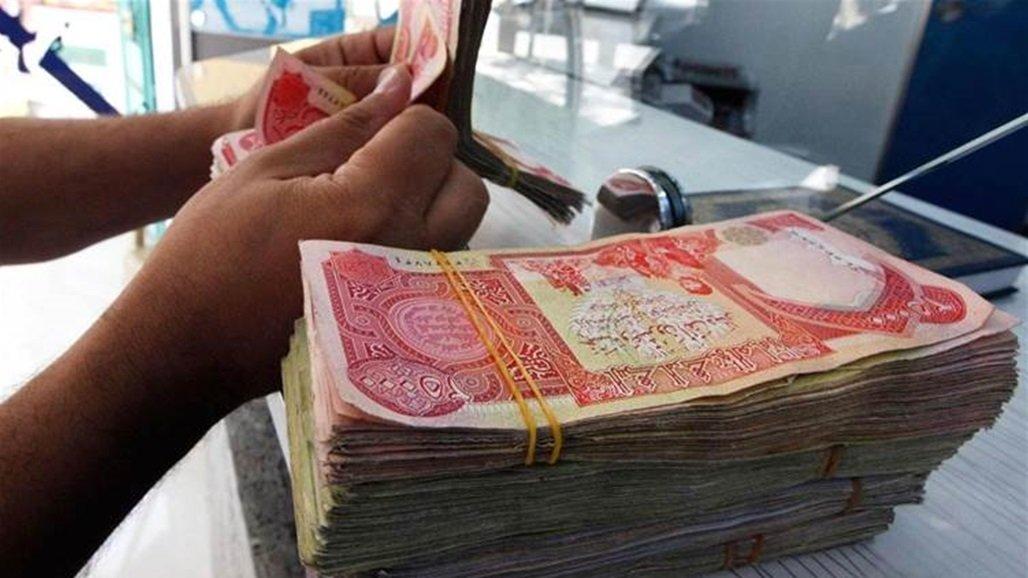 في رد غير مباشر على الزرفي المالية رواتب الموظفين مؤمنة بالكامل جريدة الصباح الجديد