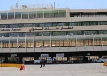 سلطة الطيران المدني تعلن تعليق الرحلات للوافدين العراقيين