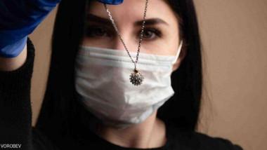 """شركة مجوهرات روسية تنتج  قلادة """"كورونا"""""""