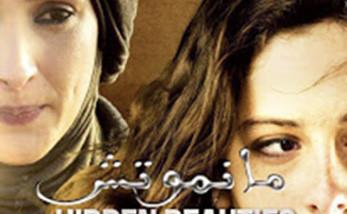 نوري بوزيد  ،  يراهن على بقاء تونس حية لا تموت