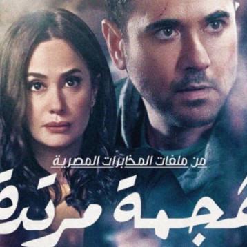 استعداد مبكر لدراما رمضان 2021