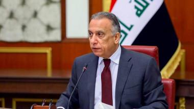الكاظمي: نطمح بحكم العراقيون أنفسهم بأنفسهم ونرفض أيّ مَساس بسيادتِنا الوطنية