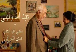 المخرجة العراقية عشتار الخرسان تعيد سامي عبد الحميد الى السينما