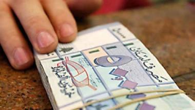 انهيار قياسي لليرة اللبنانية أمام الدولار