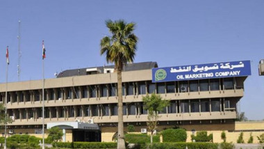 سومو: الشركات الصينية الأكثر شراء للنفط العراقي في أيار