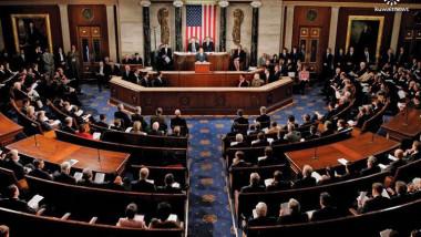 مجلس النواب الأميركي يقرّ في جلسة تاريخية تحويل العاصمة إلى ولاية