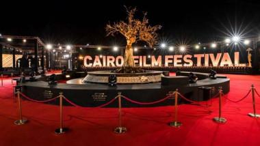 مهرجان القاهرة السينمائي يفتح باب التسجيل لدورته الـ 42