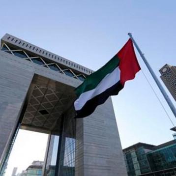 الإمارات: إلغاء 50 % من المراكز الحكومية وتحويلها لمنصات رقمية