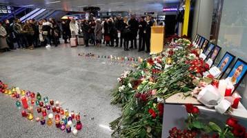 الاستخبارات الايرانية تهدد مجددا أهالي ضحايا الطائرة الاوكرانية