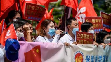 الصين تقر قانون الأمن القومي لهونغ كونغ ومخاوف من تراجع الحريات فيها