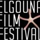 مهرجان الجونة السينمائي يؤجل دورته الرابعة الى أكتوبر المقبل