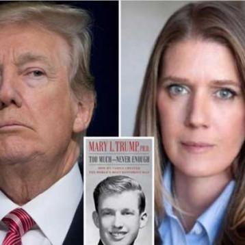 """كتاب ابنة شقيق ترامب: معتل اجتماعيا و""""ماضيه يهدد أمريكا"""""""