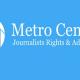 مركز ميترو يكشف 98 انتهاكا ضد الصحفيين للاشهر الستة الماضية