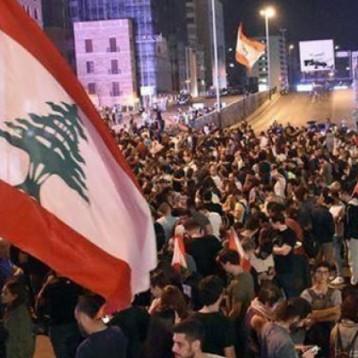 محتجون غاضبون يقتحمون مقر وزارة الخارجية اللبنانية