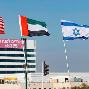 الإمارات والبحرين توقعان اتفاقيتين لتطبيع العلاقات مع إسرائيل