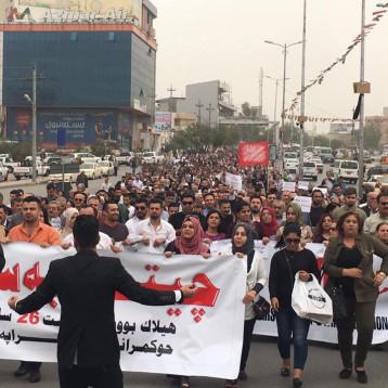 مع بدء العام الدراسي..معلمو الإقليم ينظمون تظاهرات واضرابا عاما لمقاطعة الدوام