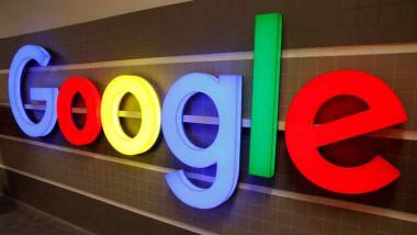 ارباح شركة جوجل اكثر من 46.2 مليار دولار في الربع الثالث
