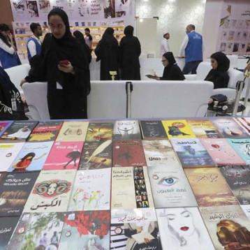 دورة استثنائية وملهمة للقراء في العالم بمعرض الشارقة للكتاب