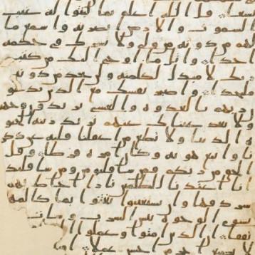 هل كان للهجة تميم أن تسود وتمسي لغة العرب؟