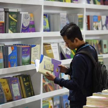 الجائحة ترجئ معرض القاهرة للكتاب إلى صيف 2021