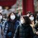اليابان تعتزم توفير لقاح كورونا لمواطنيها مجانا والماني يسعى لإنتاج آخر بيورو واحد فقط